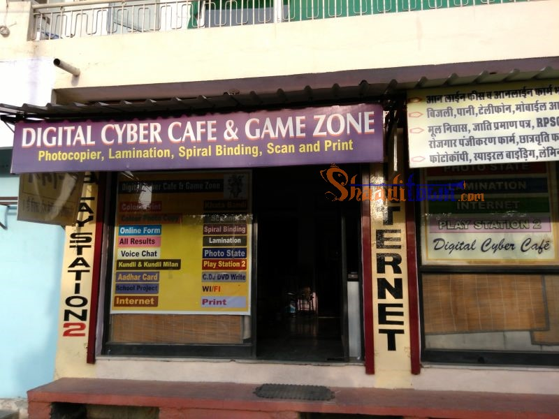 Digital Cyber Cafe and Game Zone