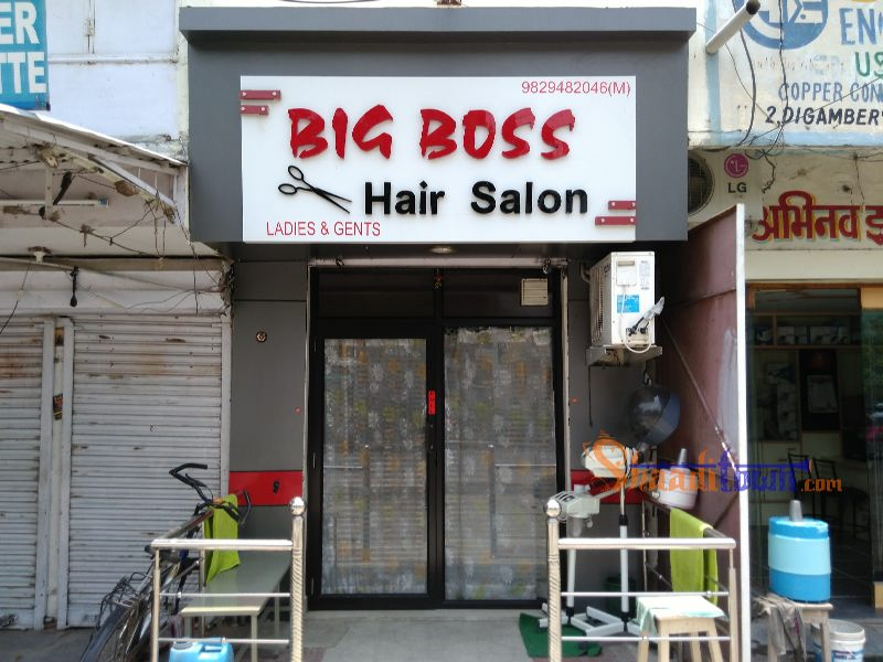 Big boss hair saloon