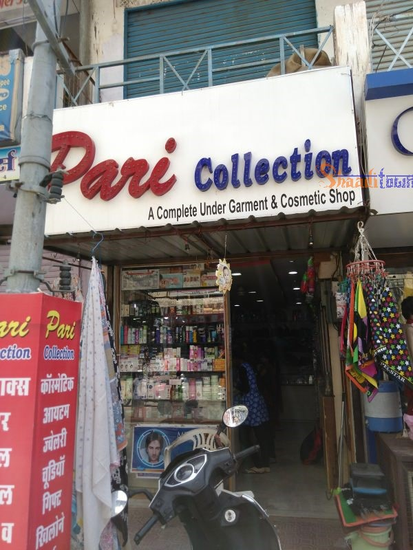 Pari Collection