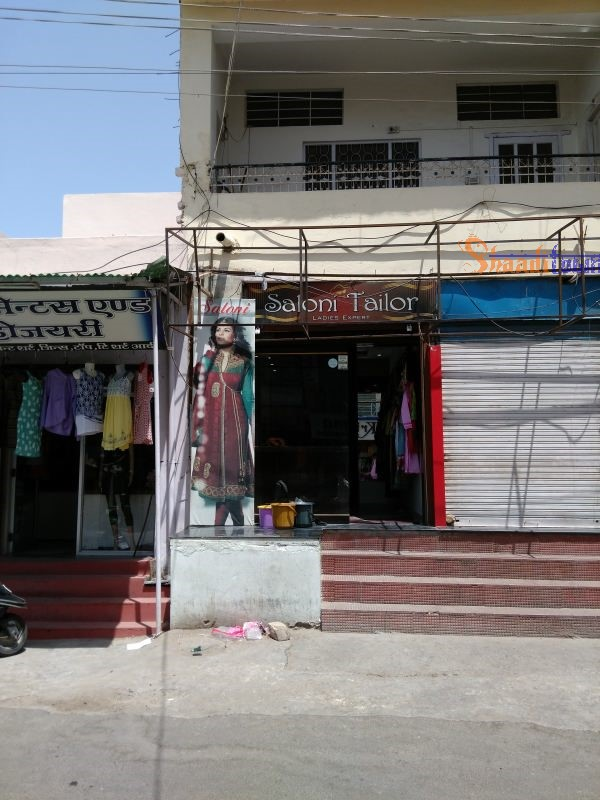 Saloni Tailor