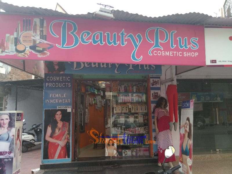 beauty plus 2