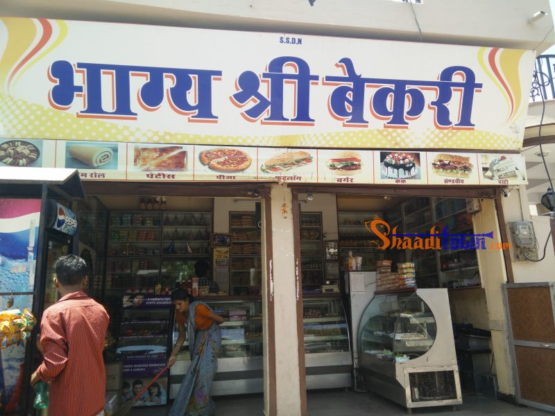 bhagya shree bakery