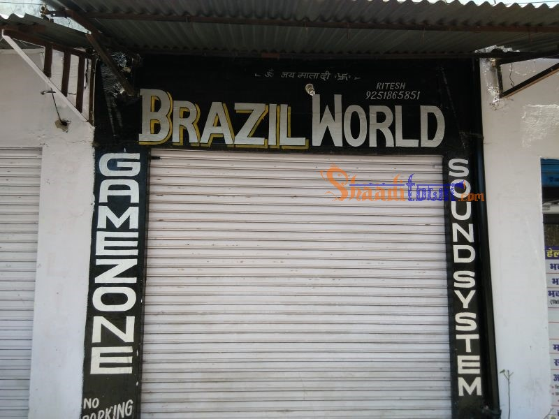 brazil world sound system