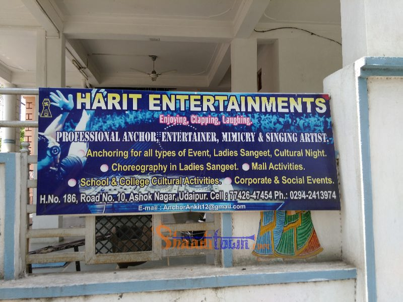 harit entertaintments