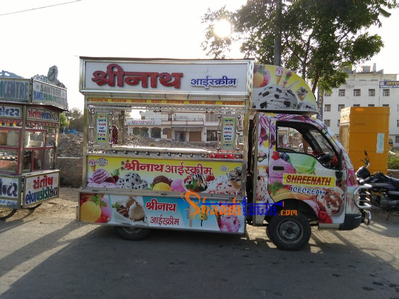 shree nath ice cream