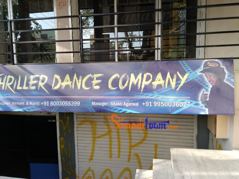 thriller dance company 2