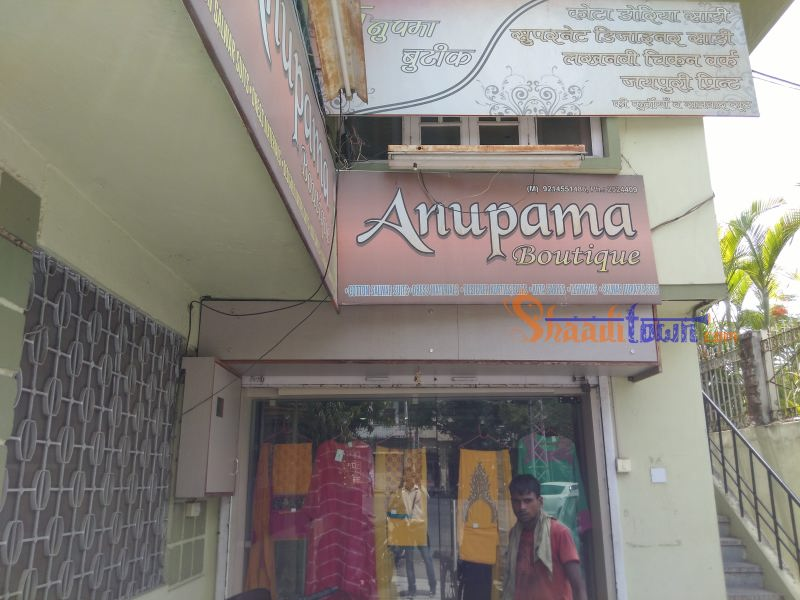 Anupama boutique 3