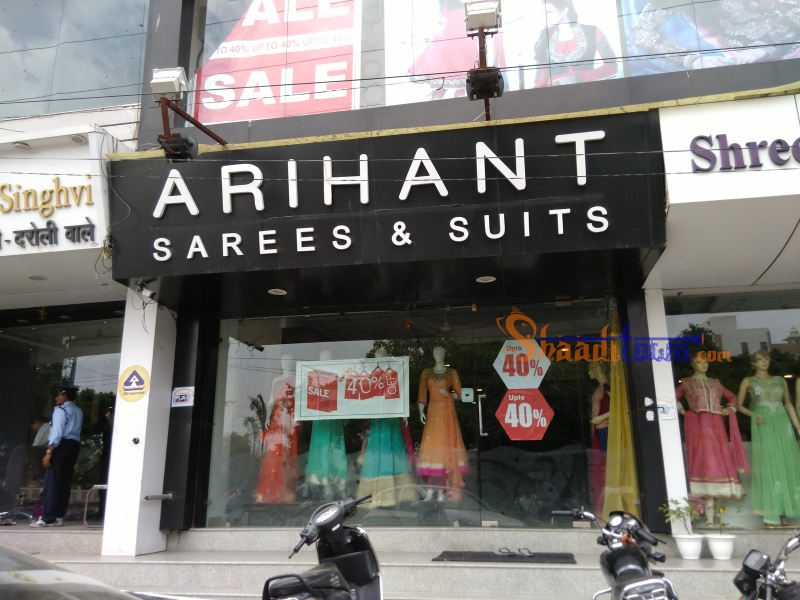 Arihant Sarees and suits 1