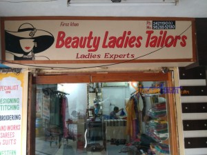 Beauty ladies tailor