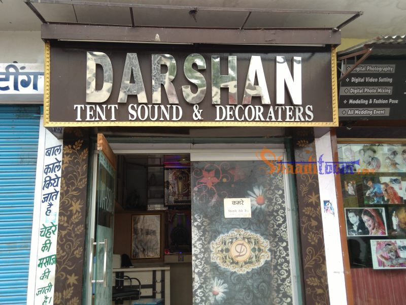 Darshan tent house udaipur