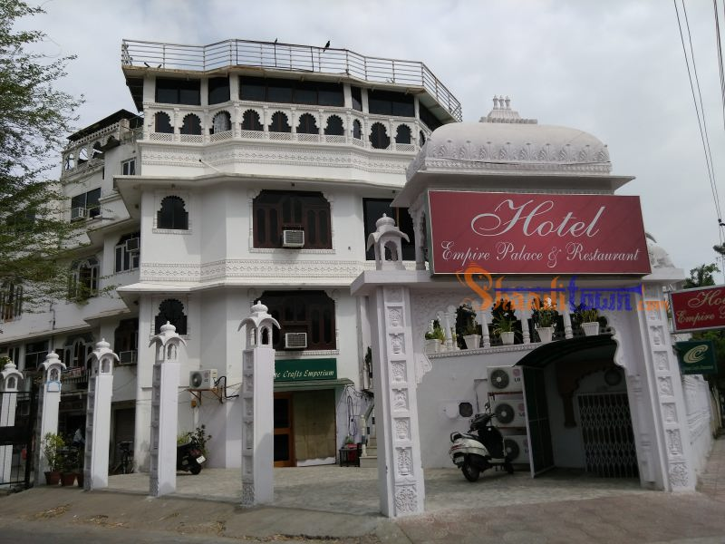 Empire palace and restaurant udaipur