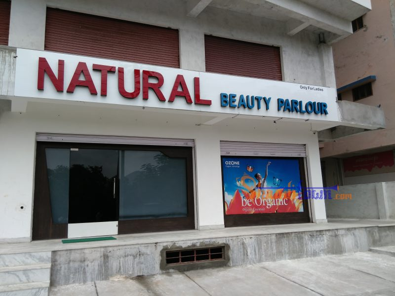 Natural Beauty Parlour udaipur