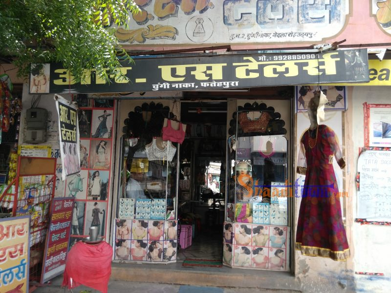 R.S Tailors udaipur