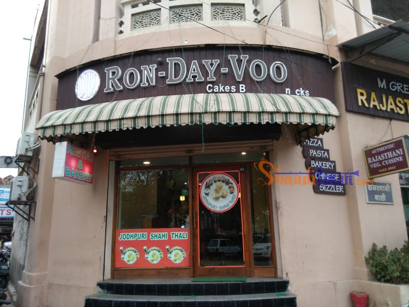 Ron day voo 111