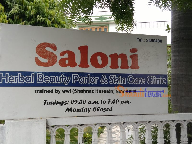 Saloni herbal beauty parlour udaipur 1