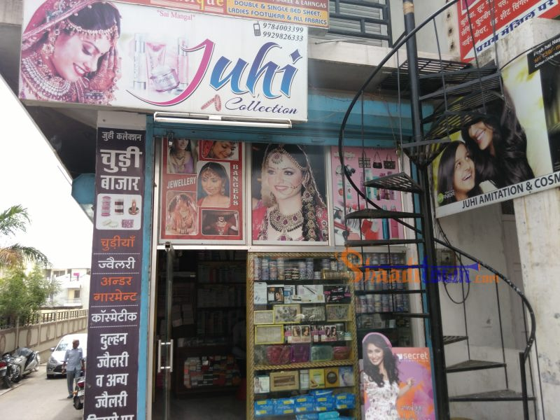juhi collection