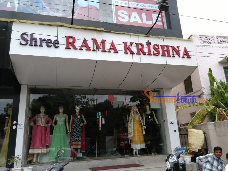 shree rama krishna